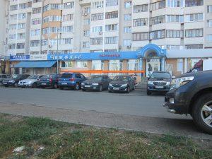 Офис ООО Автофор в Казани