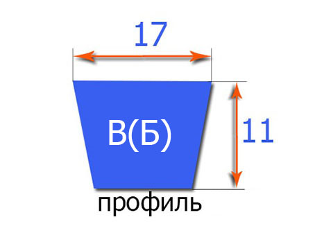 Клиновый ремень классического профиля  B(Б) 3350