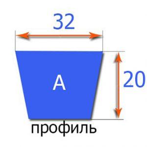 ремень 32х20