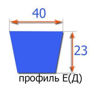 ремень 40х23