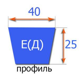 ремень 40х25
