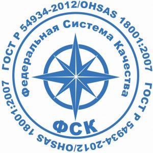 ГОСТ Р 54934-2012 OHSAS 18001