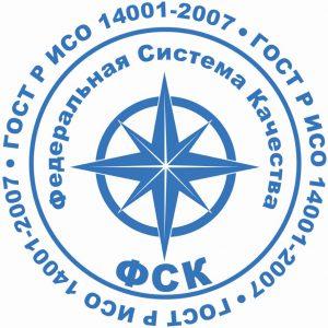 ГОСТ Р ИСО 14001-2007