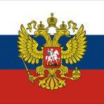 С Днем России и Днем Уфы!