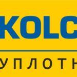 Запущен интернет-магазин уплотнительных колец kolca-oring.ru