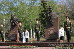 Памятник генералам Шаймуратову и Кусимову