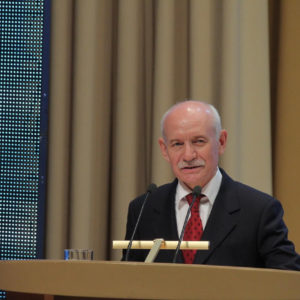 Р.Хамитов на ЭкоФоруме в Уфе