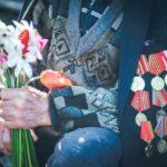 C Днем Победы 9 мая